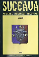 anuar-2010