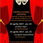 afis teatru de copii 22 apr 2017
