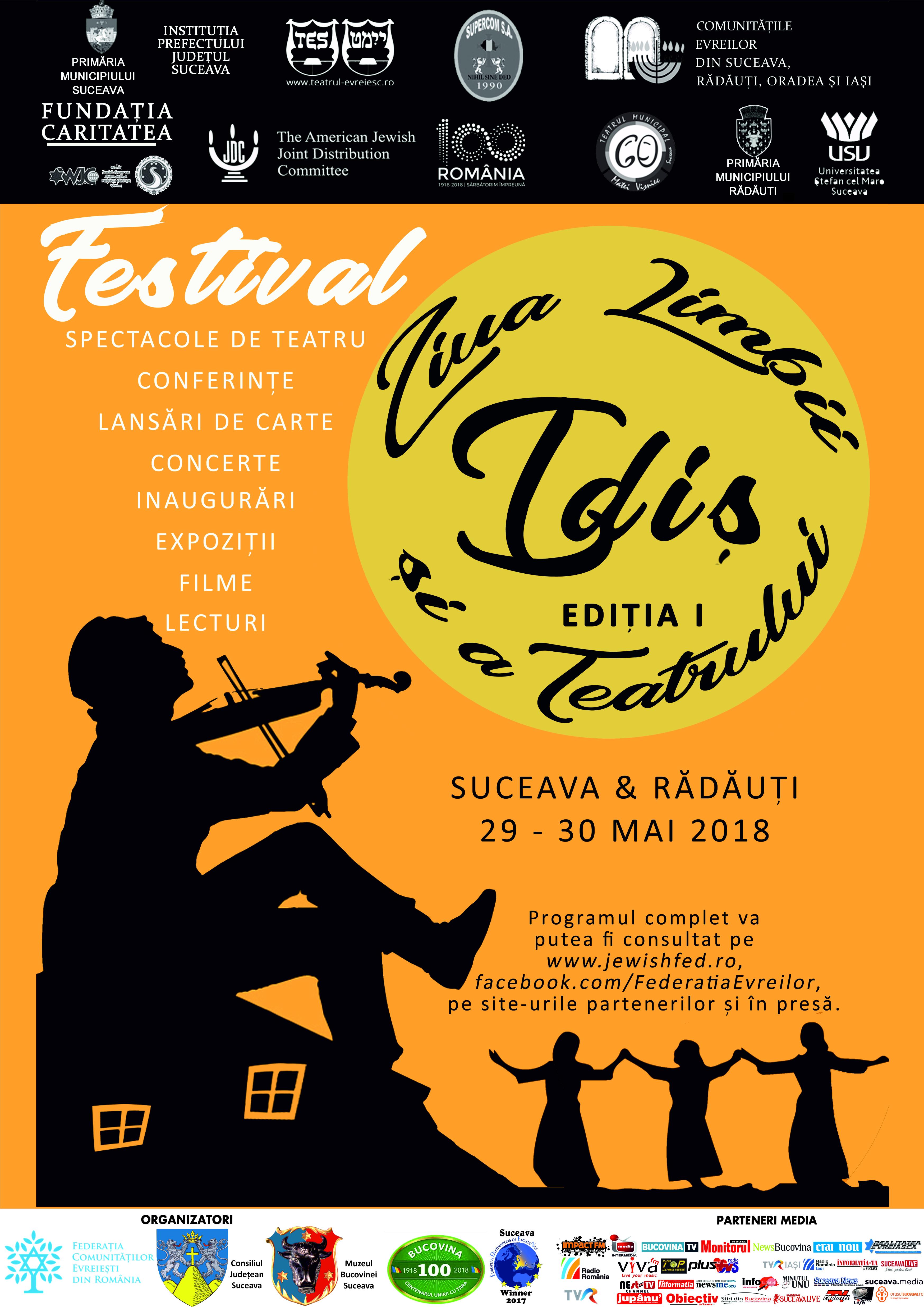 afis festival idis