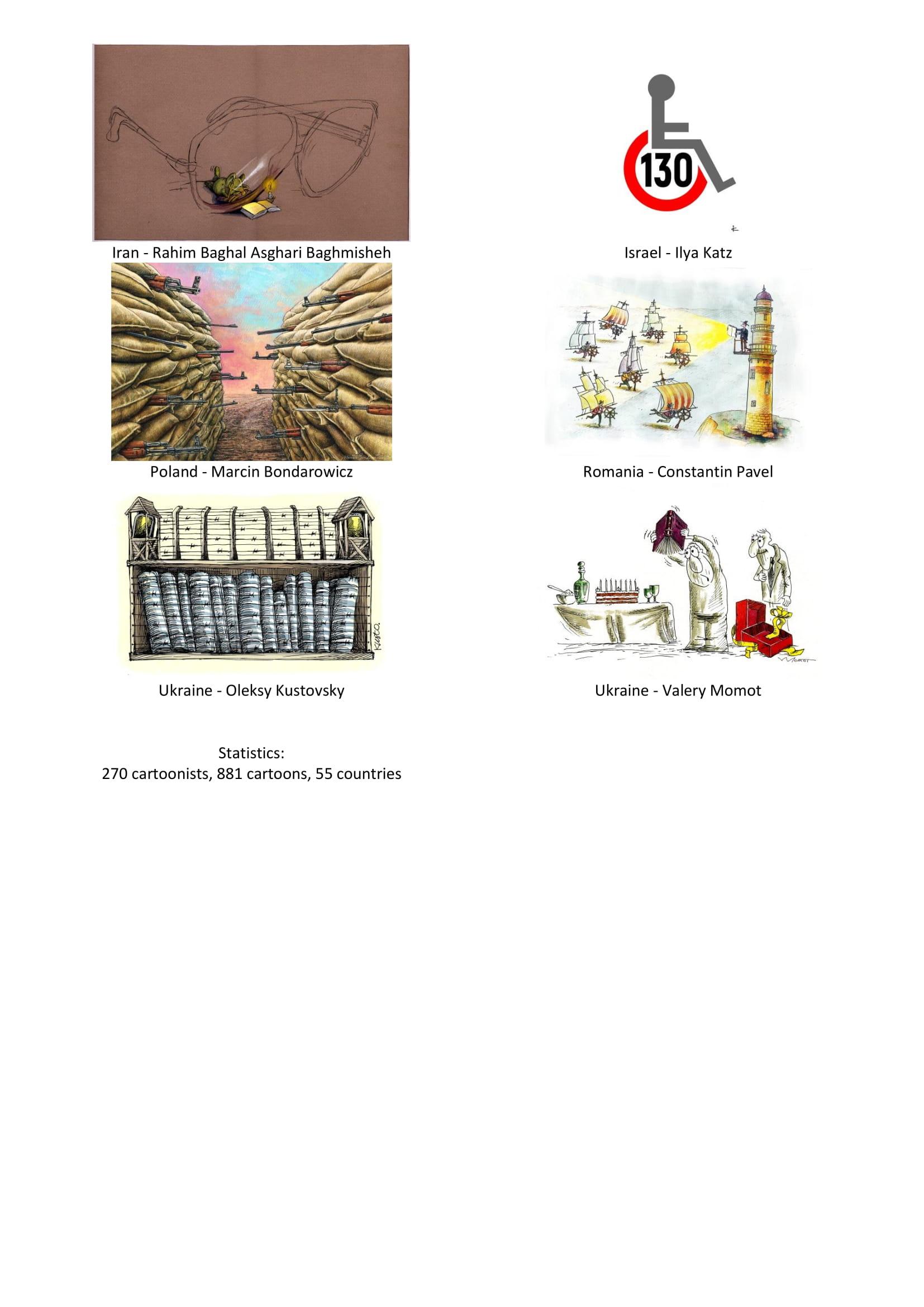 premii caricatura site 2018-3