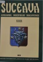 anuar-2012